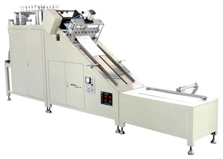 SEWL-350 Separated Aluminum Foil Corrugating Machine