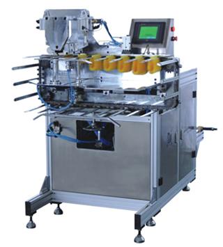 SEJT-250-25 Full-auto Circulation Clipping Machine