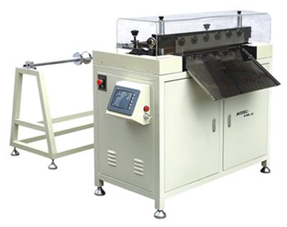 SEHK-50 Cabin Filter Non-woven Strip Slitting Machine