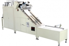 SEWL-350 Separated Aluminum Foil Corrugating Machine