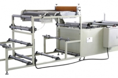 SEFH-700 Filter Materials Compositing Machine