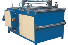 SEPB-850 Fabric-bag Filter Auto Cutting Machine