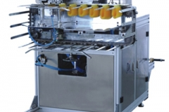 SEJT-250-25 Full-auto Circulation Clipping Machine