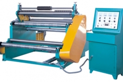 SEF-1100M Full-auto Original Paper Slitting Machine