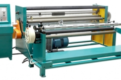 SEF-1200N Full-auto Photoelectric Paper Slitting Machine